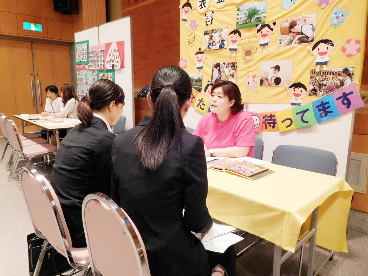 京都府・京都市保育園就職面接会 ※平成29年度は終了しています